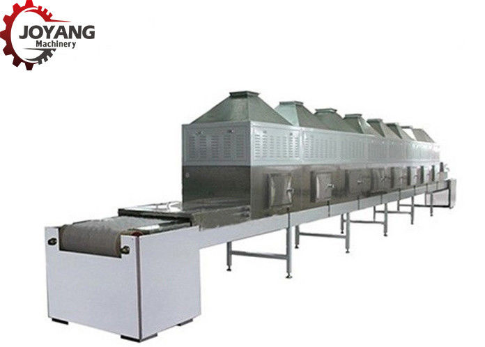 Moringa Leaves Fixation Industrial Microwave Equipment PLC Control System